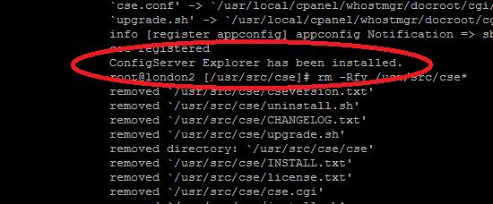 configserver explorer installed