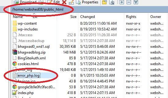 create log file