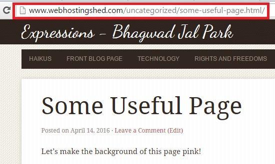 useful page